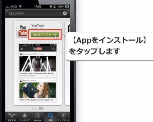 th_7スクリーンショット 2015-01-30 16.04.01