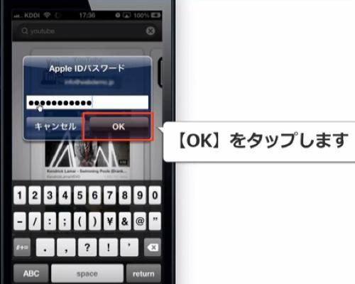 th_9スクリーンショット 2015-01-30 16.04.49