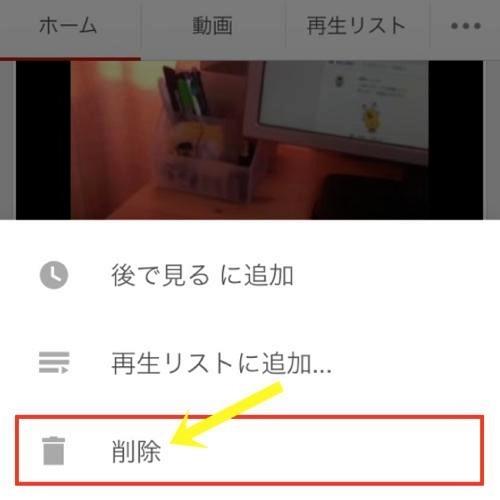 th_スクリーンショット 2015-01-31 17.20.09