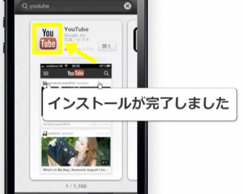 th_10スクリーンショット 2015-01-30 16.05.12