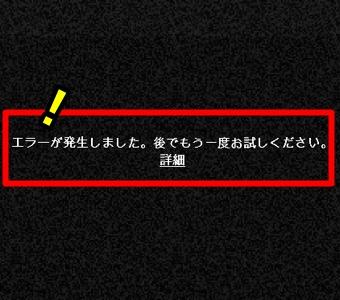th_スクリーンショット 2015-01-31 21.05.08