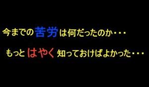 th_スクリーンショット 2015-01-31 23.14.35