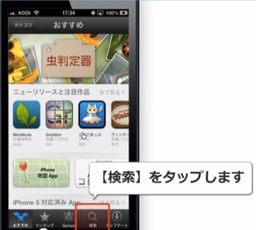 th_3スクリーンショット 2015-01-30 16.01.49