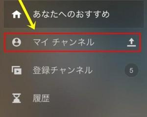 th_youtube_sakujyo02