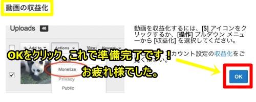 th_スクリーンショット 2015-02-01 18.51.10