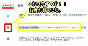 th_スクリーンショット 2015-02-01 1.09.29