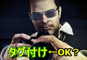 th_DeadRising2OffTheRecord_frank