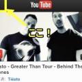 iPhoneからYouTubeに動画をアップロードする方法